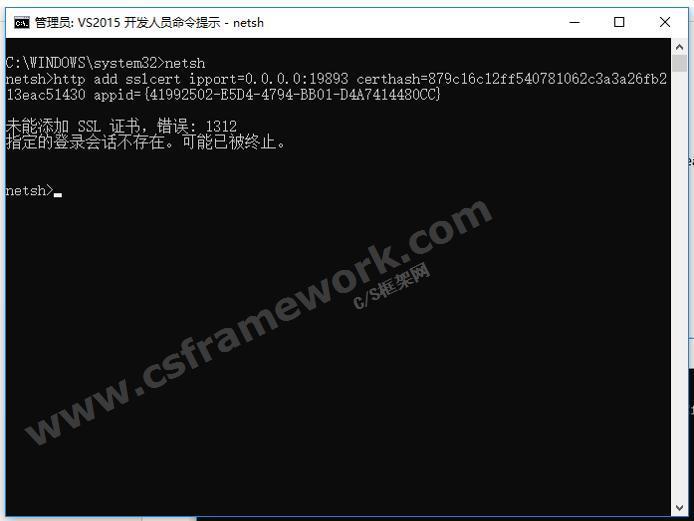 贴图图片-WebApi框架HTTPS协议SelfHostingWindows服务承载7