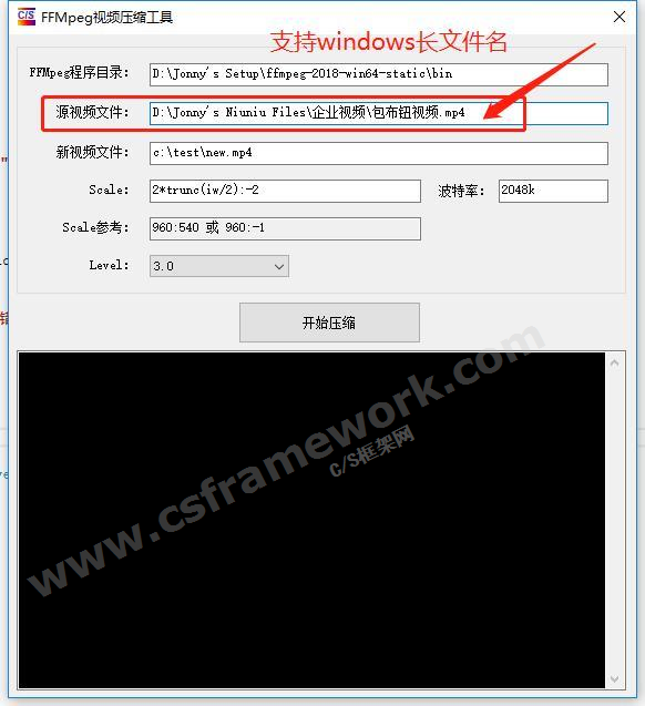 C#语言FFMpegRunner-FFMpeg超级视频压缩工具下载|C/S框架网|C/S框架网