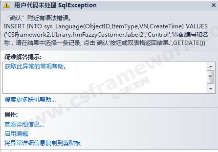 贴图图片-csframework-multi-lan多语言界面框架12