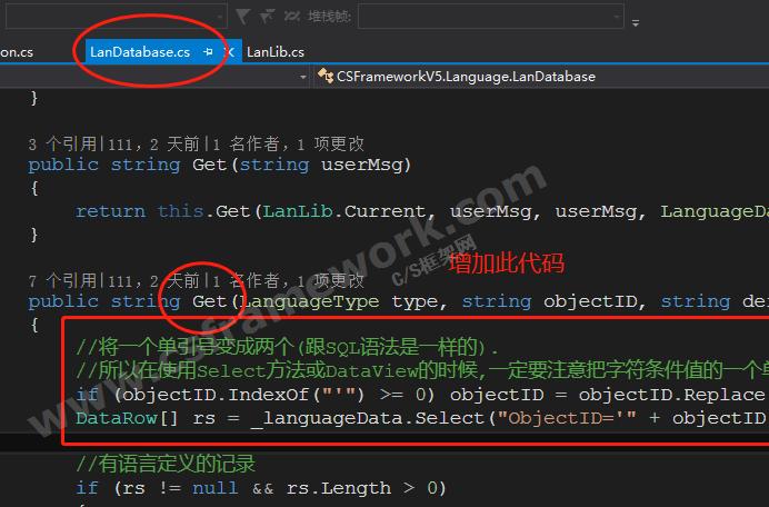 贴图图片-csframework-multi-lan多语言界面框架13