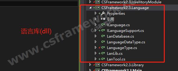 贴图图片-csframework-multi-lan多语言界面框架5