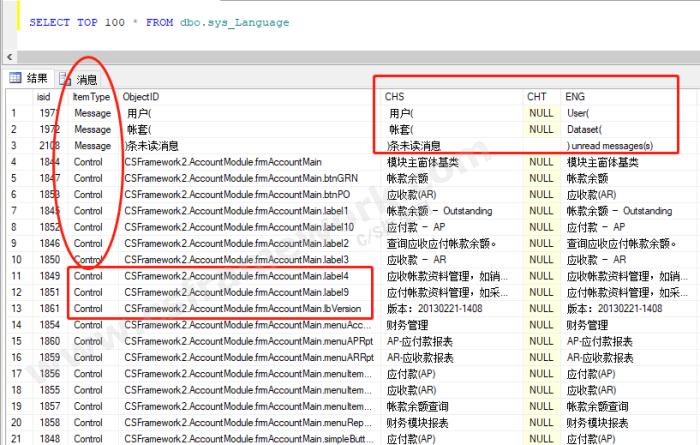 贴图图片-csframework-multi-lan多语言界面框架6