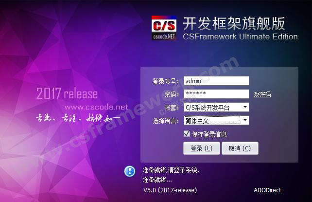贴图图片-csframework-multi-lan多语言界面框架7