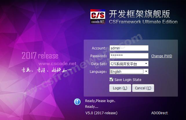 贴图图片-csframework-multi-lan多语言界面框架8