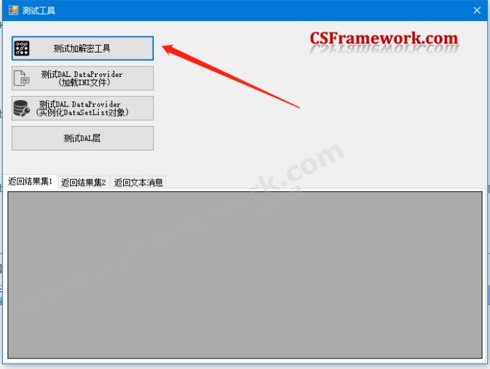 贴图图片-csframework.demo.tester
