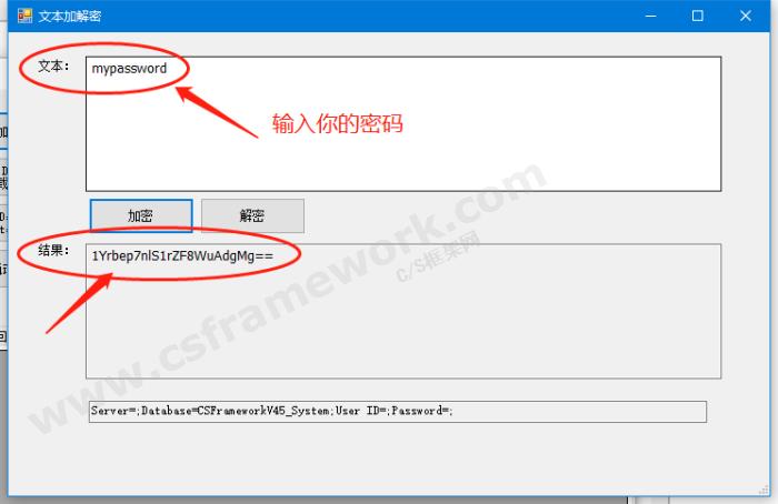 贴图图片-csframework.demo.tester3