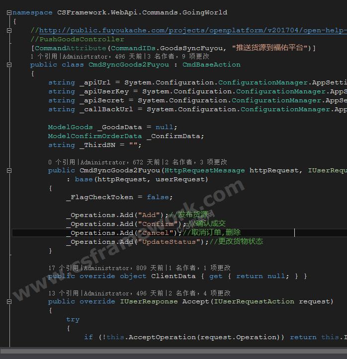 贴图图片-csframework.webapi成功案例-4