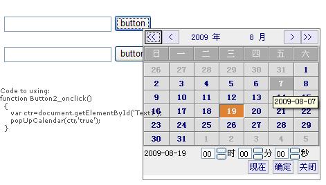 js代码怎么用
