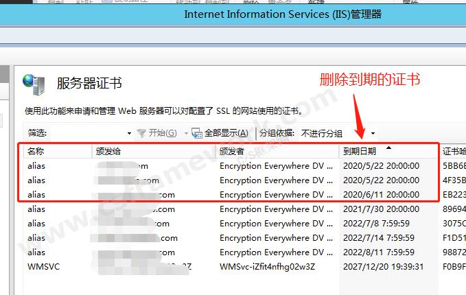 贴图图片-iis删除ssl证书2