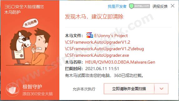 贴图图片-vsappconfig文件嵌入资源360报木马