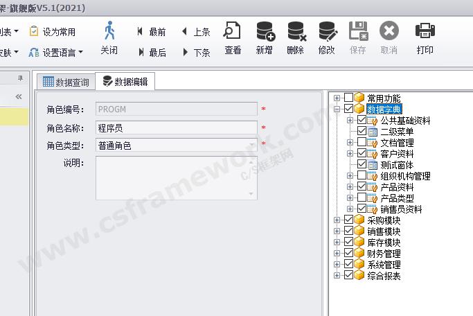贴图图片-wcf绑定nettcp3