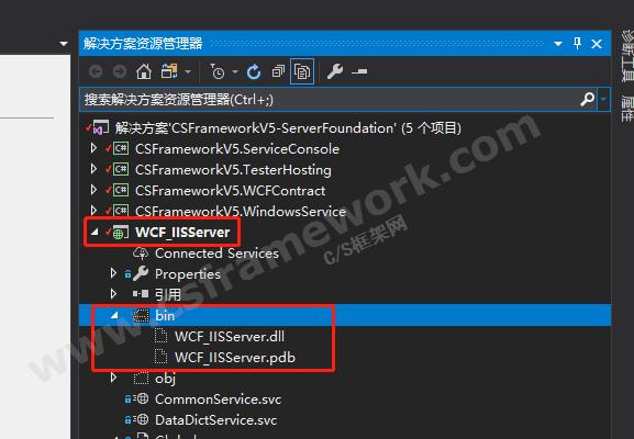 贴图图片-web.config应用程序错误2
